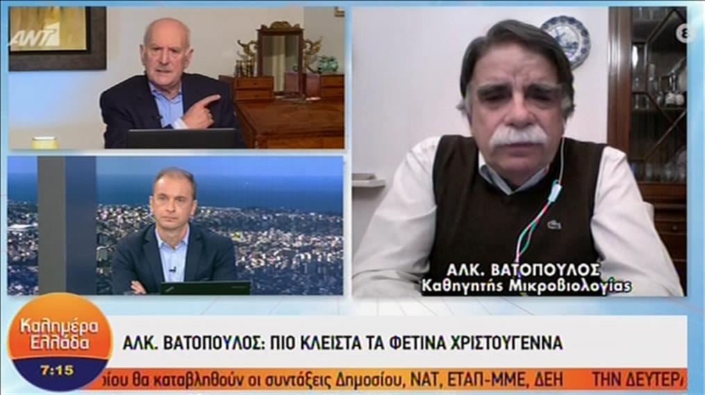 Βατόπουλος - Τσολιά στην εκπομπή «Καλημέρα Ελλάδα»