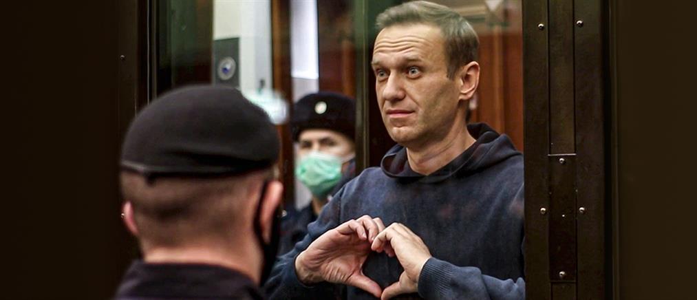 ΕΕ: νέες κυρώσεις στη Ρωσία για τον Ναβάλνι