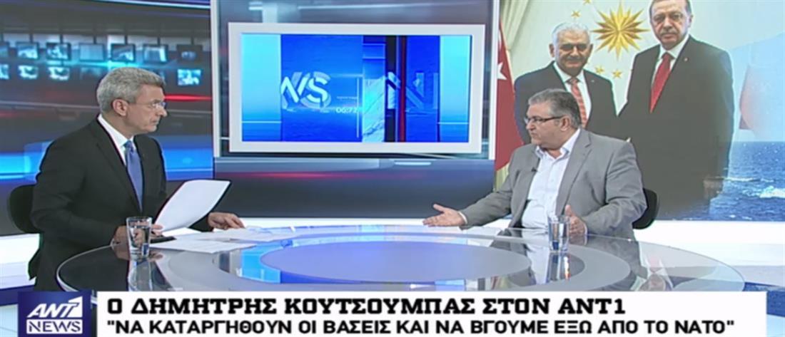 """Κουτσούμπας στον ΑΝΤ1: δεν θα αποφύγουμε """"θερμό επεισόδιο"""" με την Τουρκία (βίντεο)"""