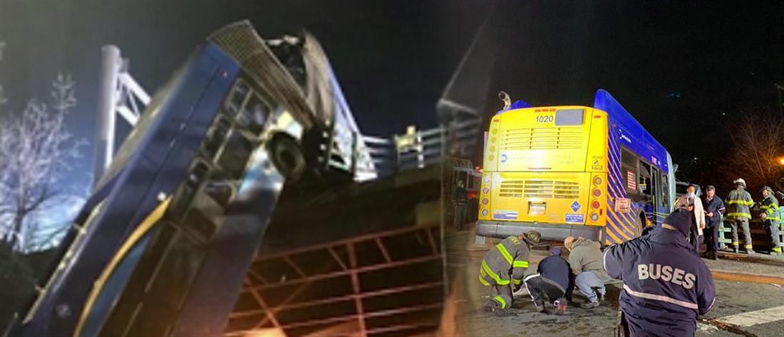 Λεωφορείο κρεμάστηκε από γέφυρα της Νέας Υόρκης (εικόνες)