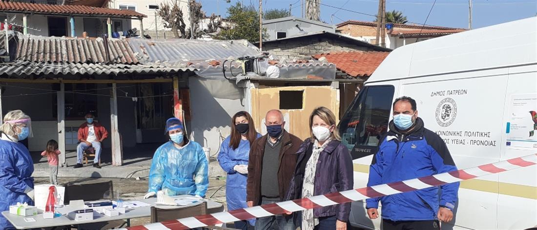 Κορονοϊός: Απαγόρευση εξόδου από καταυλισμό Ρομά λόγω έξαρσης κρουσμάτων