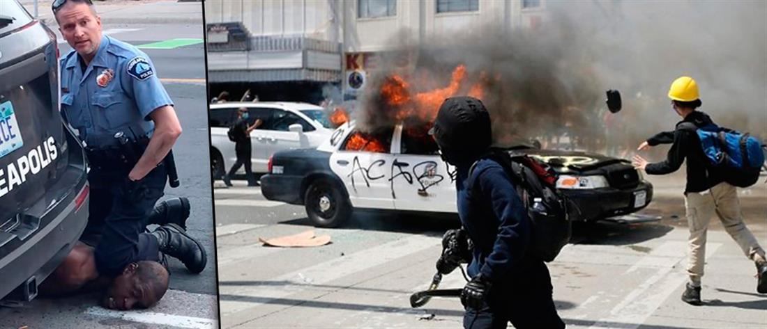 Τζορτζ Φλόιντ - δολοφονία - αστυνομικός - ταραχές