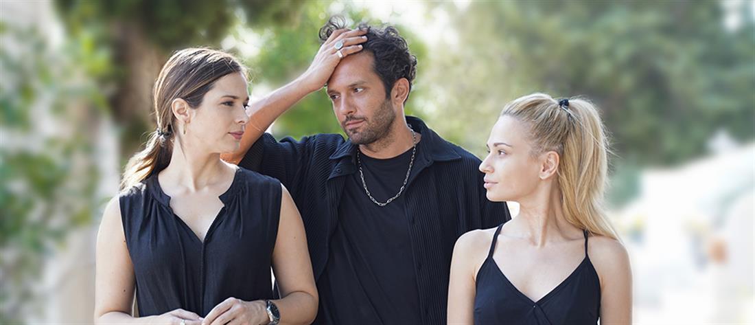 """""""Ήλιος"""": Ο Δημήτρης Μοθωναίος στη σειρά του ΑΝΤ1 σε ρόλο έκπληξη (εικόνες)"""