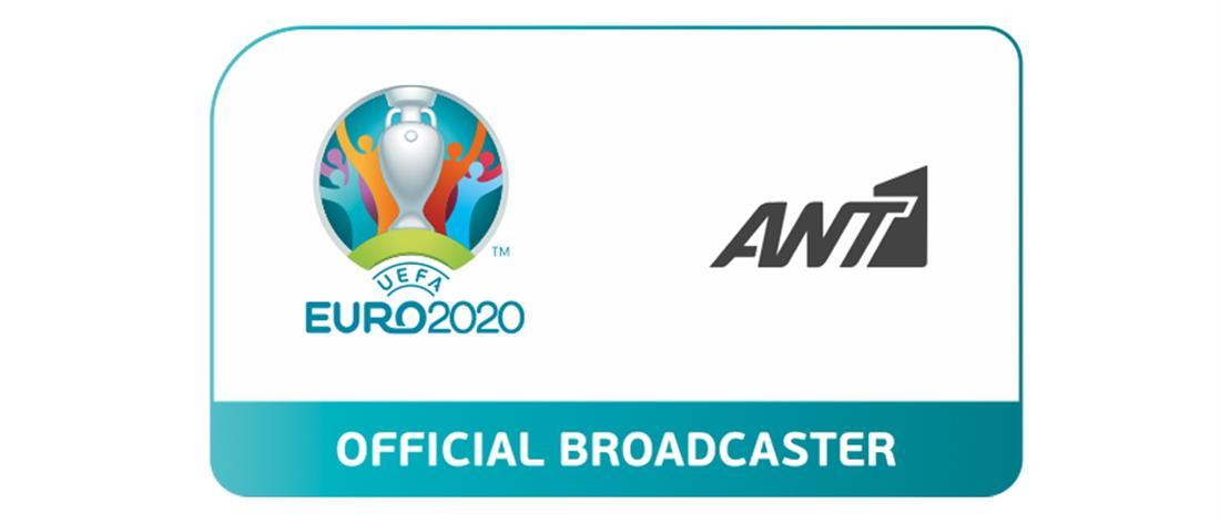 "To ""Euro 2020"" έρχεται στον ΑΝΤ1"