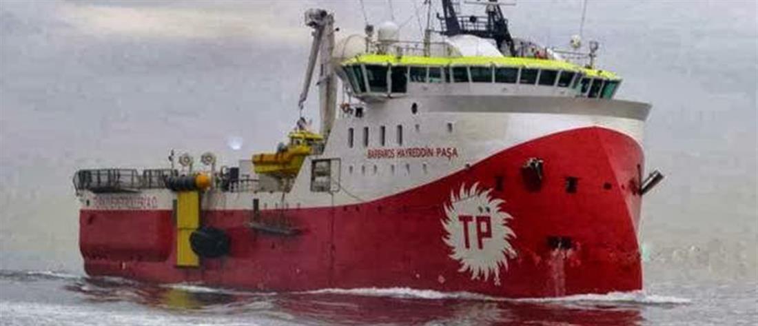 Νέα τουρκική NAVTEX για έρευνες στην Κύπρο