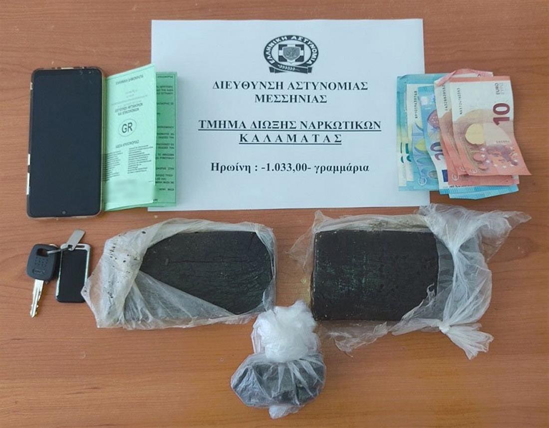 σύλληψη - ναρκωτικά - Νέος Αυτοκινητόδρομος Κόρινθος- Τρίπολη- Καλαμάτα