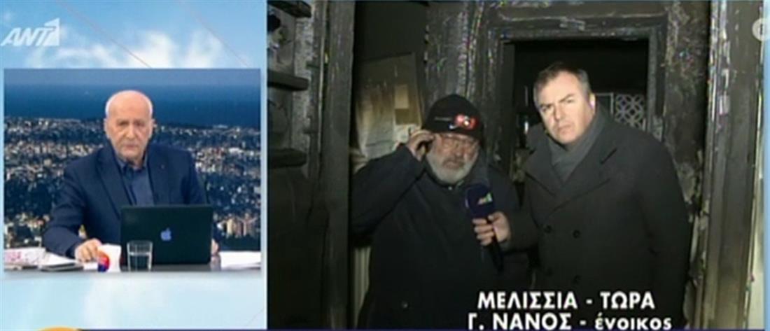 Φωτιά στα Μελίσσια: άναβα το γκαζάκι στην ντουλάπα λέει στον ΑΝΤ1 ο ένοικος (βίντεο)