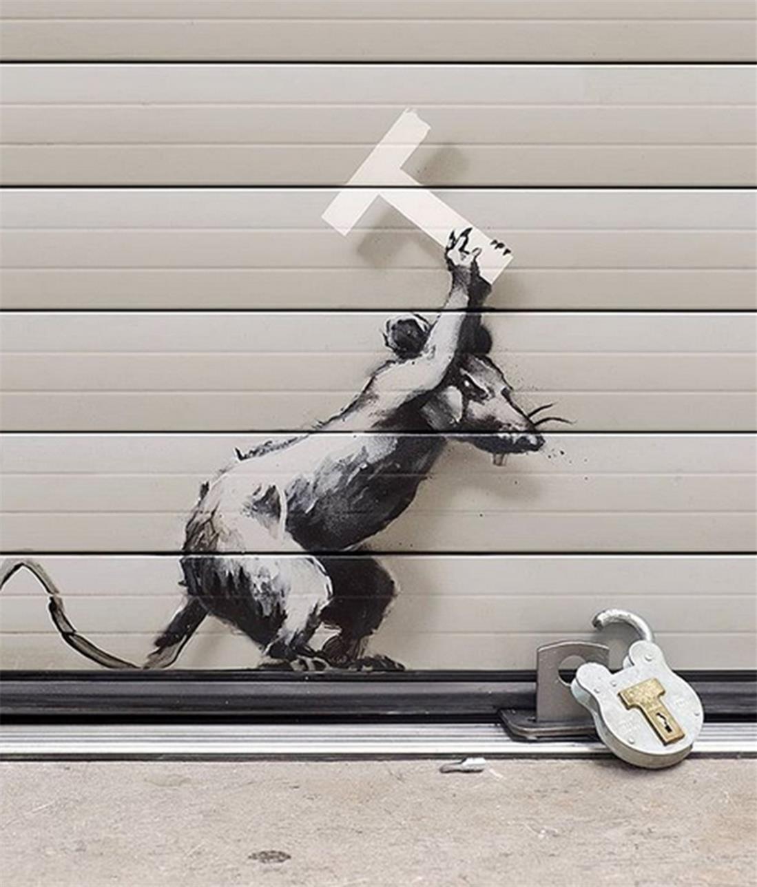 Banksy - Αεροδρόμιο Χίθροου
