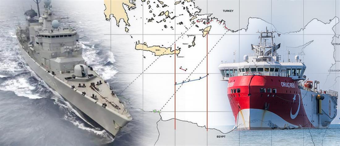 Πολεμικό Ναυτικό - Oruc Reis - ΑΟΖ