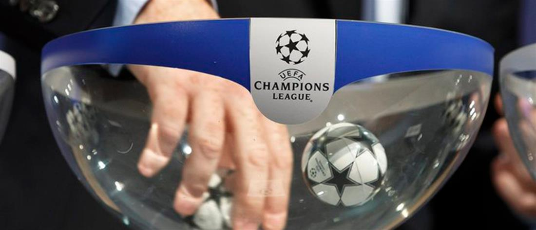 "Champions League: Η κλήρωση για τα ζευγάρια στους  ""8"""