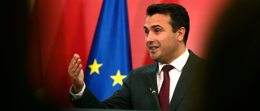 Ζάεφ: ανησυχώ για την εφαρμογή της Συμφωνίας των Πρεσπών