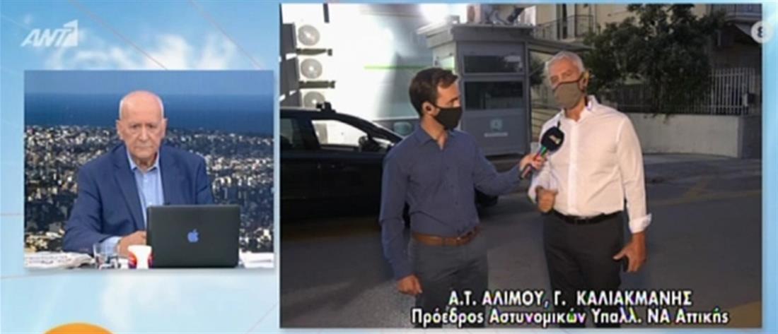 Κορονοϊός: σε καραντίνα αστυνομικοί μετά από κρούσμα σε ανήλικο κρατούμενο