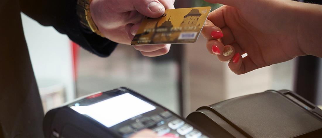 Ανέπαφες συναλλαγές: οι Έλληνες αγοράζουν πλέον ακόμη και το ψωμί με κάρτες