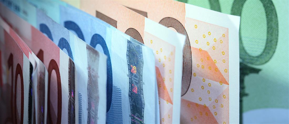 Πάνω από τα 345 δις ευρώ το χρέος της κεντρικής διοίκησης