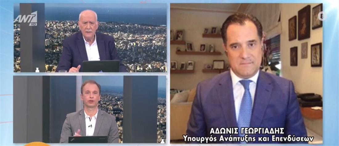 Lockdown - Γεωργιάδης στον ΑΝΤ1: Η εισήγησή μου στην Επιτροπή (βίντεο)