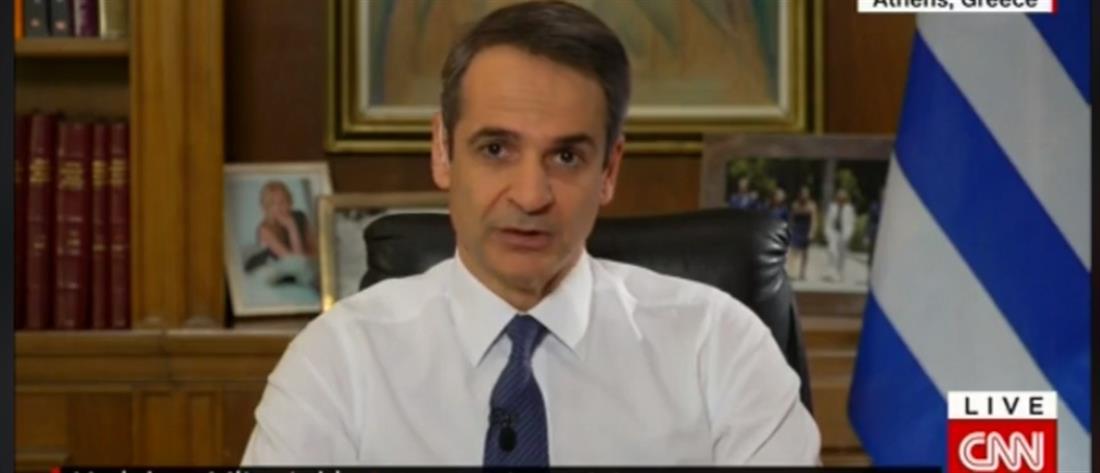 Μητσοτάκης στο CNN: Κινηθήκαμε γρήγορα και εφαρμόσαμε αυστηρά μέτρα για τον κορονοϊό