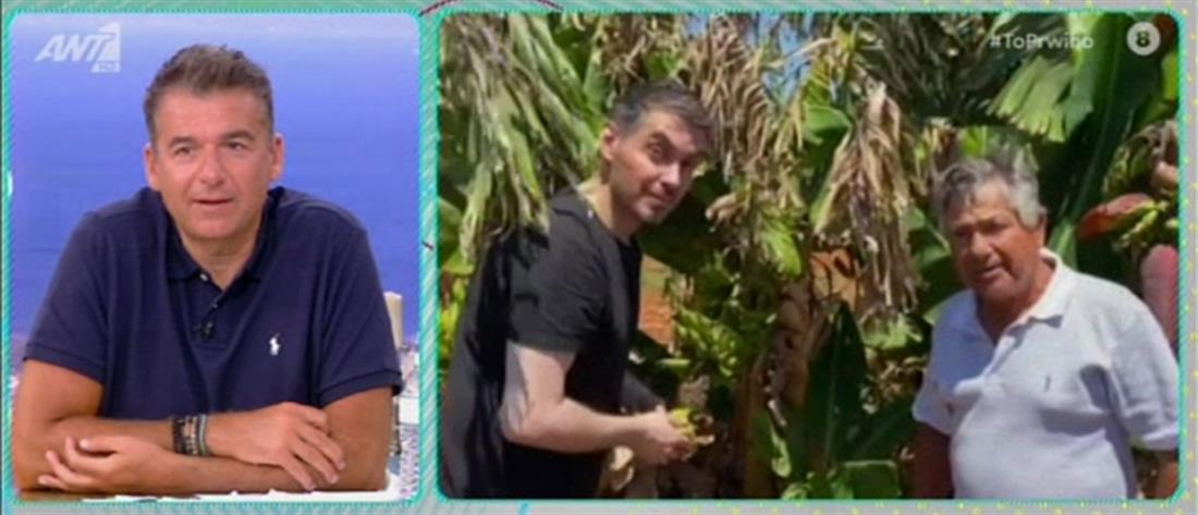 Μιχάλης Χατζηγιάννης: ο πατέρας του, οι ψαλμοί και η μπανανιά (βίντεο)