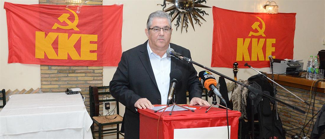 ΚΚΕ: μεταμνημονιακό μνημόνιο η συμφωνία στο Eurogroup