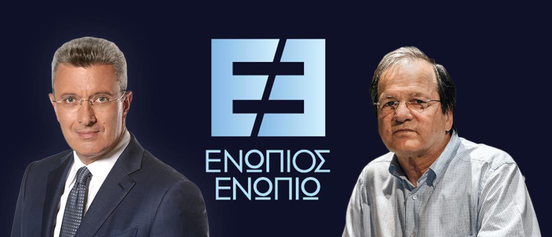 """""""Ενώπιος Ενωπίω"""": Ο Χρήστος Νικολόπουλος ξεδιπλώνει την ζωή του στον Νίκο Χατζηνικολάου"""