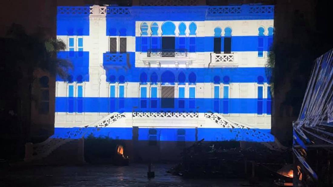 Λίβανος - πρεσβεία - Ελλάδα - σημαία