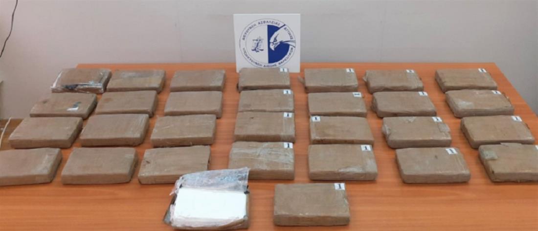 Μπλόκο σε μεγάλη ποσότητα κοκαΐνης από το Εκουαδόρ στην Ελλάδα