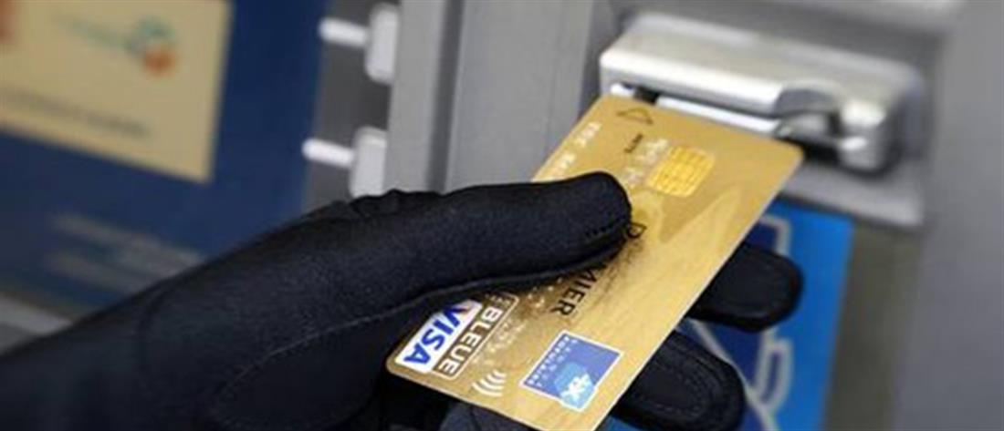 Έκανε αναλήψεις μετρητών και αγορές με κλεμμένες κάρτες