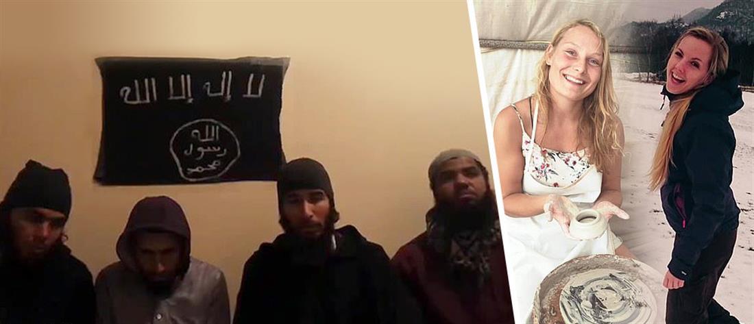 Φρίκη: Τζιχαντιστές δημοσίευσαν βίντεο με τον αποκεφαλισμό δύο τουριστριών στο Μαρόκο