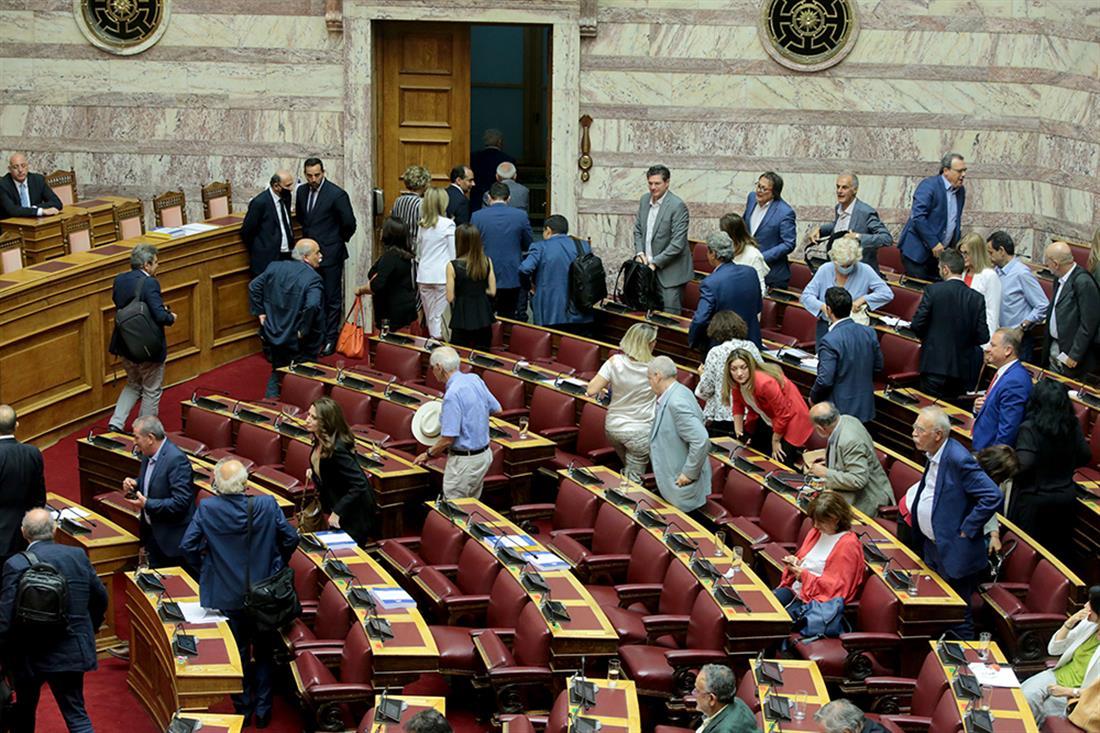 βουλή - συζήτηση - εξεταστική επιτροπή - Παπαγγελόπουλος -αποχώρηση ΣΥΡΙΖΑ