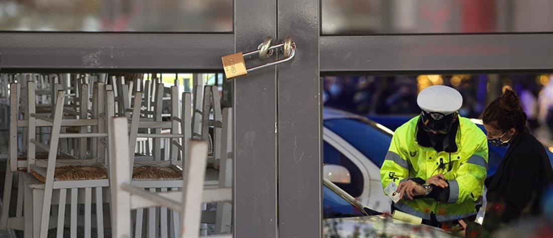Lockdown: μαγαζί ανοιχτό με 16 πελάτες!