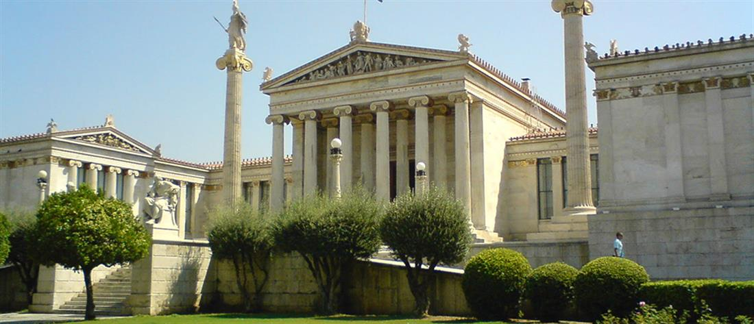 Ακαδημία Αθηνών: Ξεναγήσεις στο ωραιότερο νεοκλασικό οικοδόμημα του κόσμου