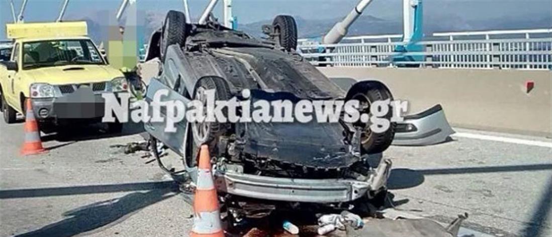 Ανατράπηκε αυτοκίνητο στη γέφυρα Ρίου - Αντιρρίου (εικόνες)