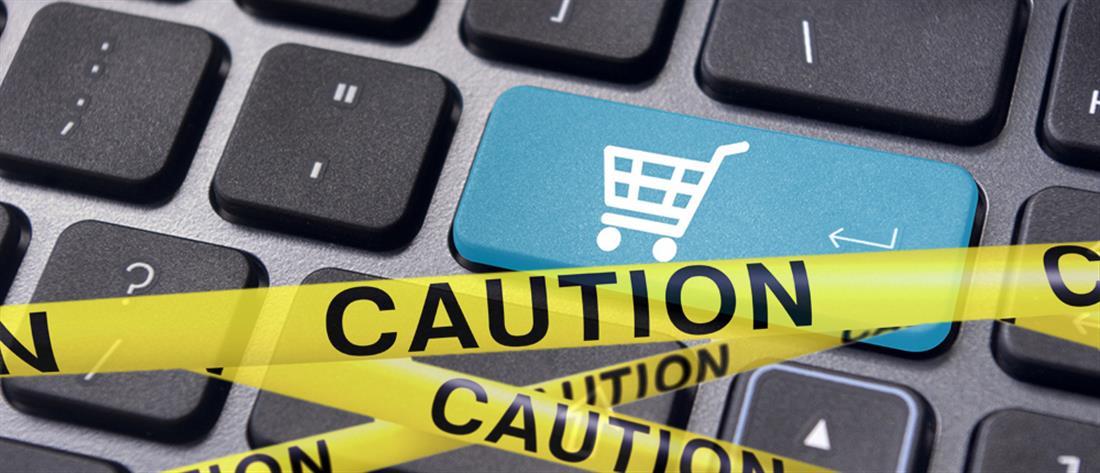 """Απάτη τύπου """"carousel"""" από καταστήματα ηλεκτρονικού εμπορίου"""