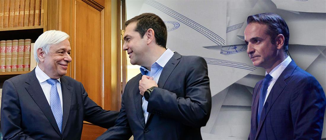 """Στον Πρόεδρο της Δημοκρατίας ο Τσίπρας, """"ανοίγει το δρόμο"""" για τις εκλογές"""