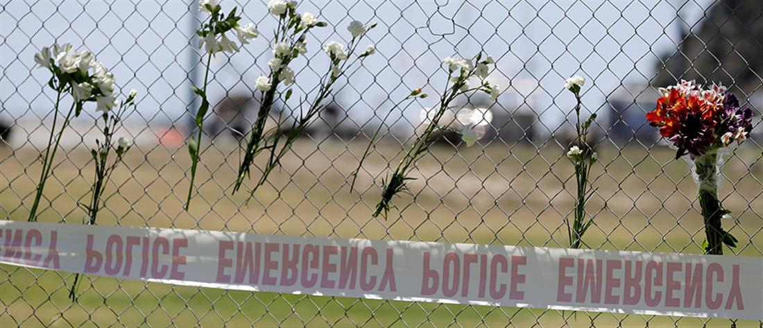Νέα Ζηλανδία: νεκροί και αγνοούμενοι μετά την έκρηξη του ηφαστείου