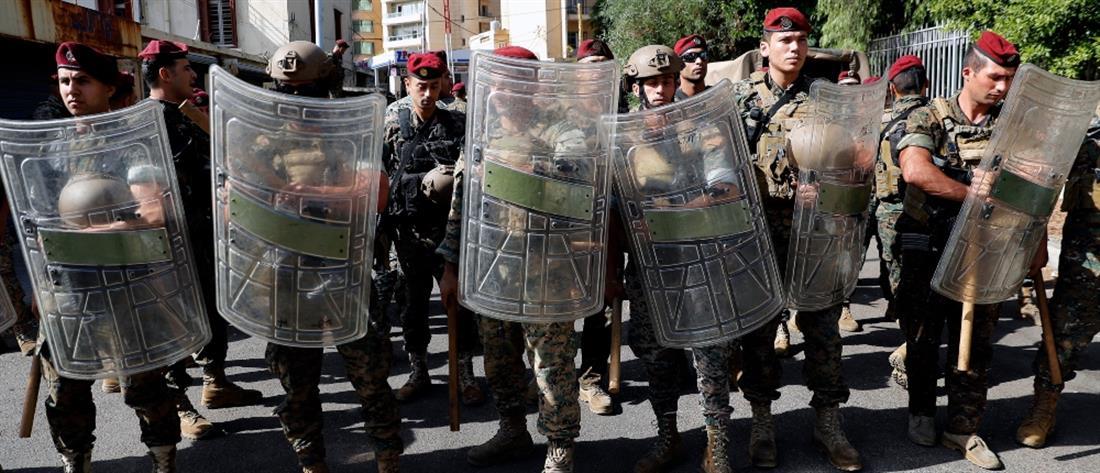 Λίβανος - Βηρυτός - Αστυνομία