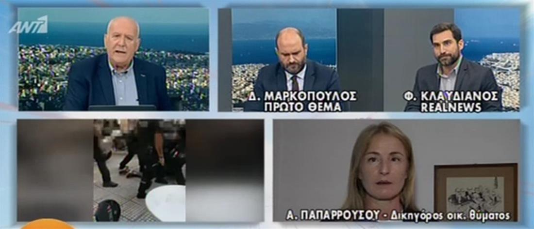 Δικηγόρος οικογένειας Ζακ Κωστόπουλου στον ΑΝΤ1: Η Αστυνομία άσκησε υπερβολική βία σε έναν ημιθανή άνθρωπο