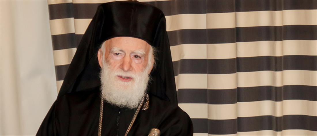 Εξιτήριο πήρε ο Αρχιεπίσκοπος Κρήτης Ειρηναίος