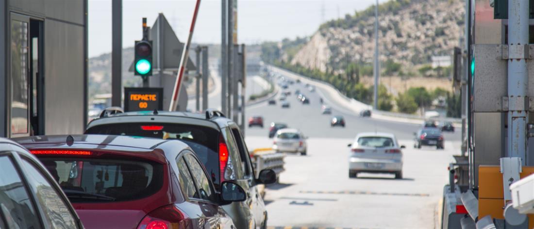 Αττική Οδός: Αυξήσεις στα διόδια