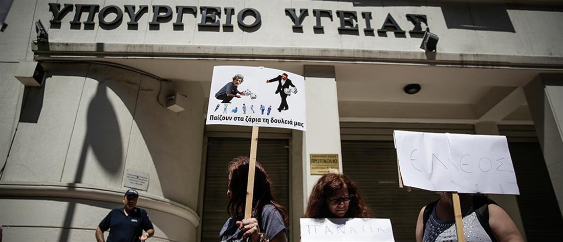 Διαμαρτυρία της ΠΟΕΔΗΝ στο υπουργείο Υγείας (εικόνες)
