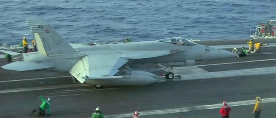 Σύγκρουση αεροσκαφών στον αέρα!