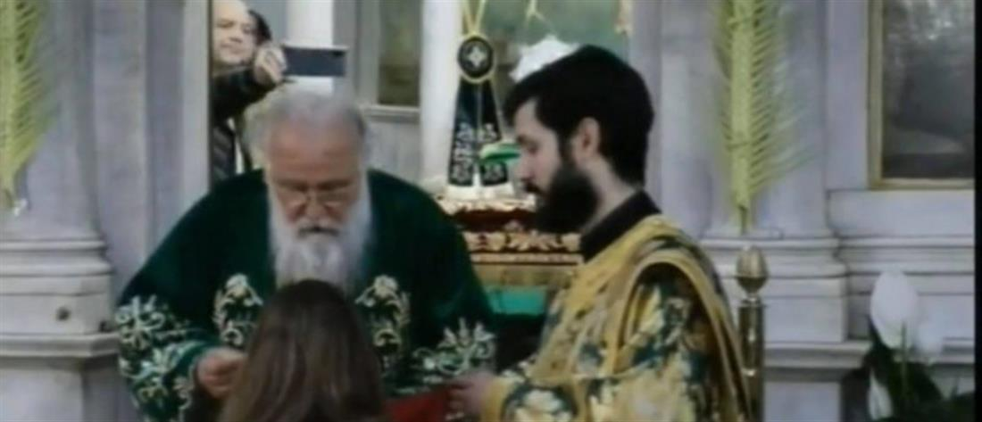 Κυριακή των Βαΐων με Θεία Κοινωνία στην Κέρκυρα (εικόνες)