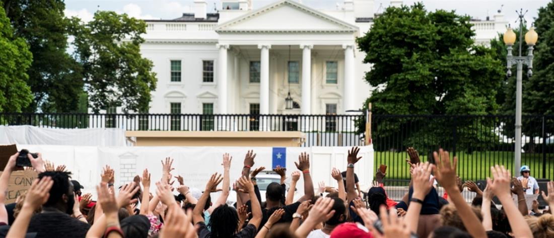 Σε κλοιό διαδηλωτών ο Λευκός Οίκος για τον θάνατο του Τζορτζ Φλόιντ (εικόνες)