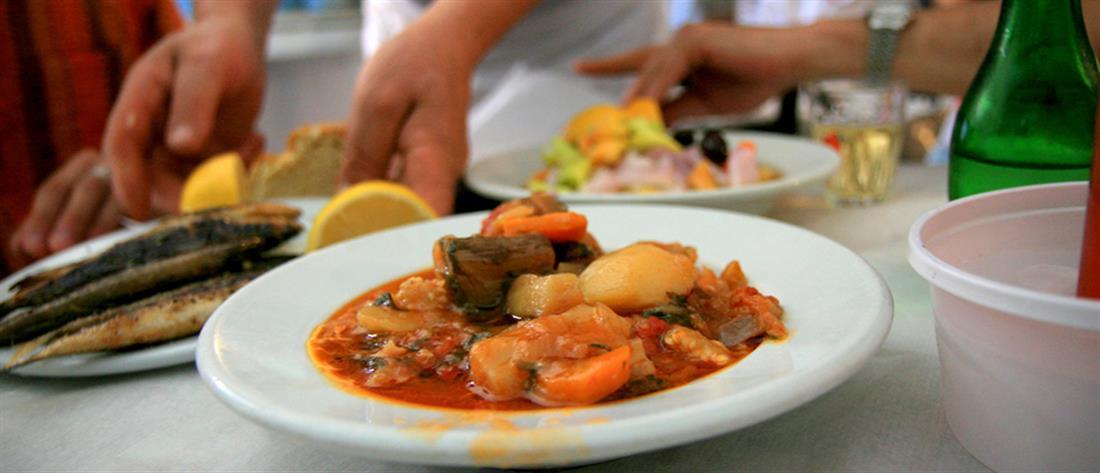 Πιάτο - Φαγητό - Ταβέρνα -Εστιατόριο