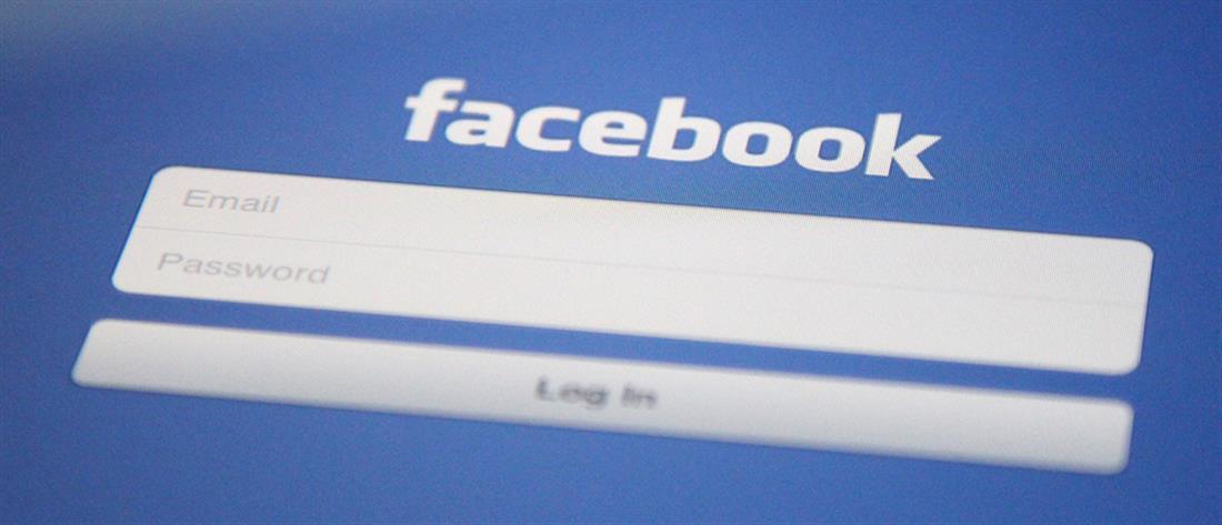 Εντυπωσιακή αύξηση των διαφημιστικών εσόδων του Facebοok