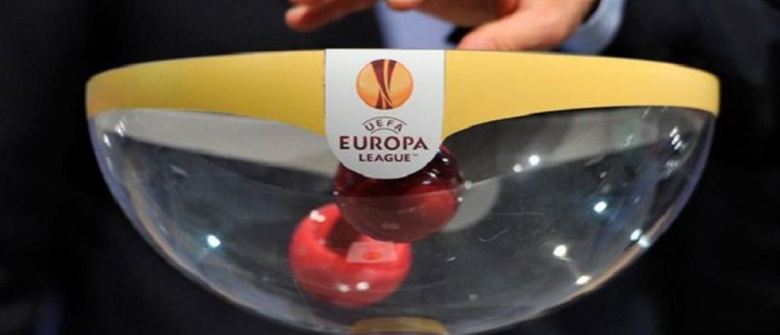 Κλήρωση Europa League: Οι αντίπαλοι για ΑΕΚ, Άρη, Ατρόμητο και Ολυμπιακό