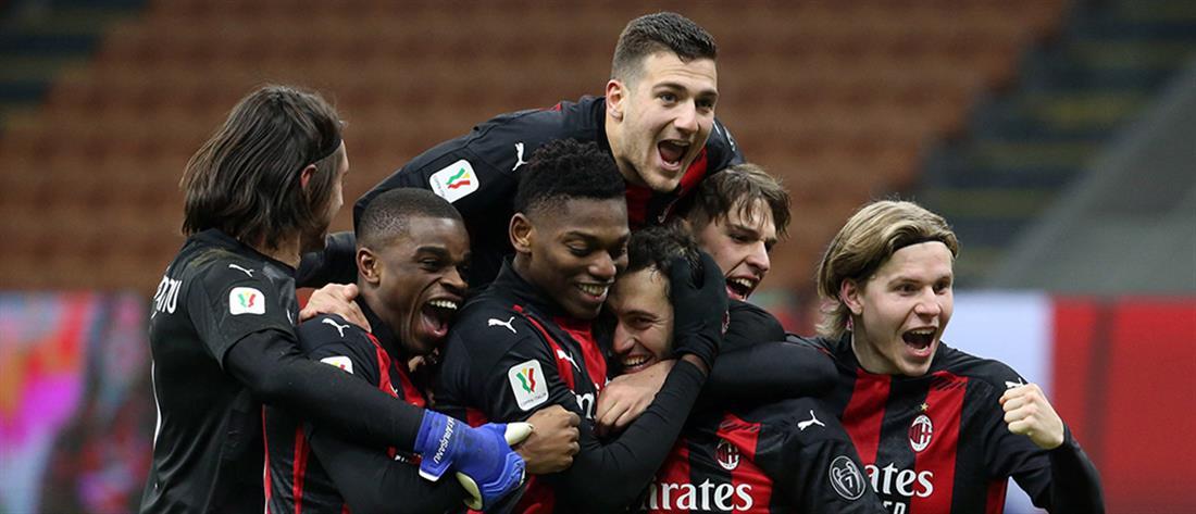 Κύπελλο Ιταλίας: Πρόκριση στα πέναλτι για τη Μίλαν