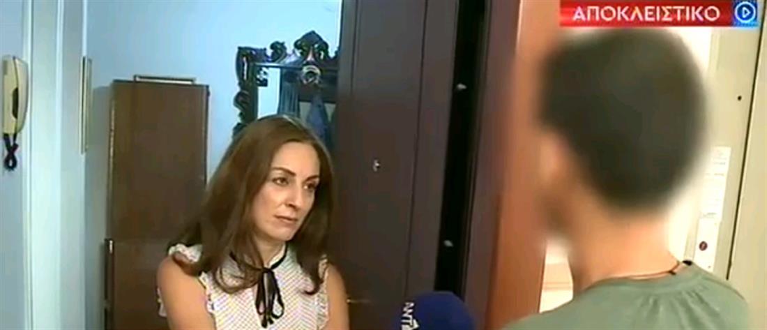 Συγκλονίζει ο γιός του ηλικιωμένου που δολοφόνησε η πρώην γυναίκα του (βίντεο)