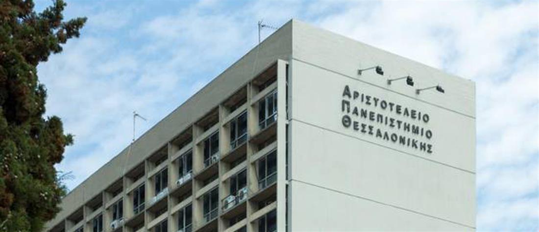 Νέα καταγγελία στον ΑΝΤ1 για παρενόχληση από καθηγητή του ΑΠΘ (βίντεο)