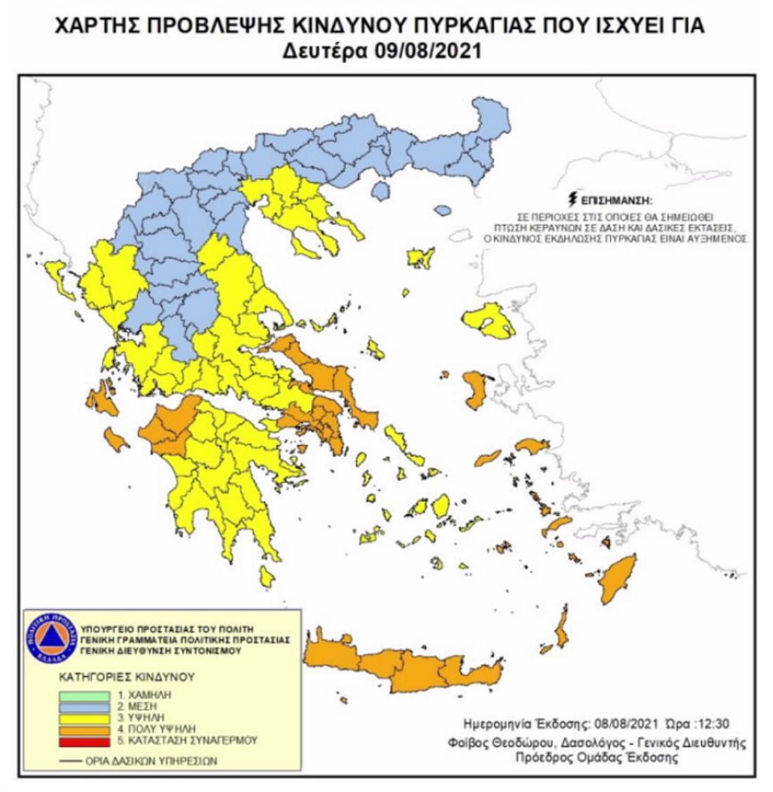χάρτης επικινδυνότητας πυρκαγιών - 9/8/2021