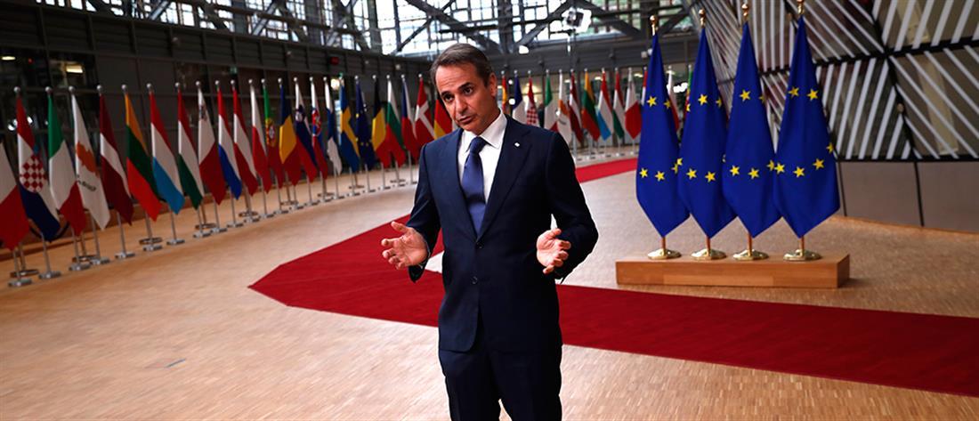 ΑP - Σύνοδος κορυφής - Βέλγιο - Μητσοτάκης